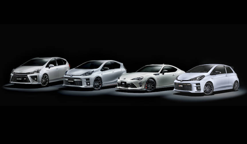 トヨタのスポーツカー「GR」シリーズ4車種を発売|Toyota