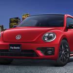 ブラックとのツートーンカラーを採用したザ・ビートルの限定車 Volkswagen