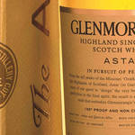 伝説のウイスキー「グレンモーレンジィ アスター」が9年ぶりに復活|GLENMORANGIE