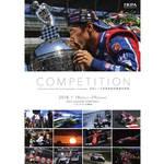 2017年のレースシーンを納めた写真展「COMPETITION」開催|JRPA