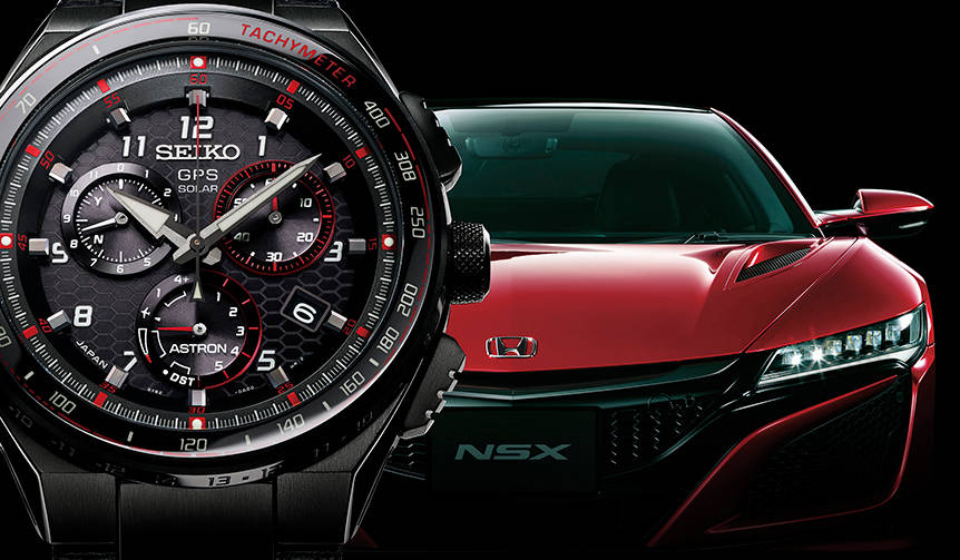 Honda NSXの世界観とコラボレートしたスペシャル限定モデル|SEIKO