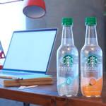 コーヒーチェリー(生豆を含む)由来カフェイン配合の透明スパークリングドリンク|Starbucks