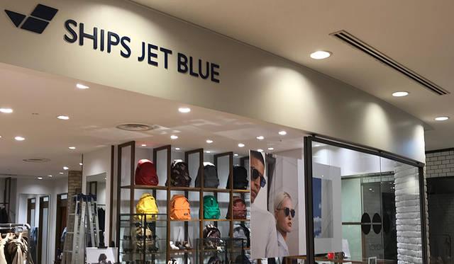 SHIPS JET BLUE内に「KOMONO」のストアがオープン|KOMONO