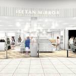 ドゥ・ラ・メール、イセタン ミラー 東京ミッドタウン日比谷店に初出店|De La Mer