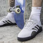 スケートボーディングの未来をつくる革新的なニューシルエット「3ST」|adidas