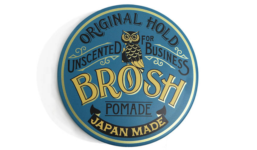 ビジネスシーンでも活躍!BROSH POMADEの無香料バージョン|BROSH POMADE