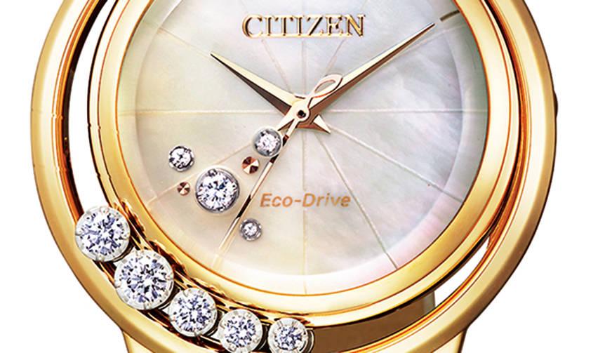 ダイヤモンドが揺れ動く「シチズン エル」のエレガントな限定モデル|CITIZEN