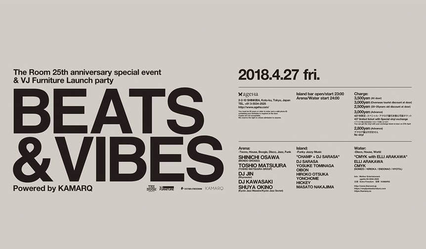 "渋谷The Room 25周年イベント""BEATS & VIBES""