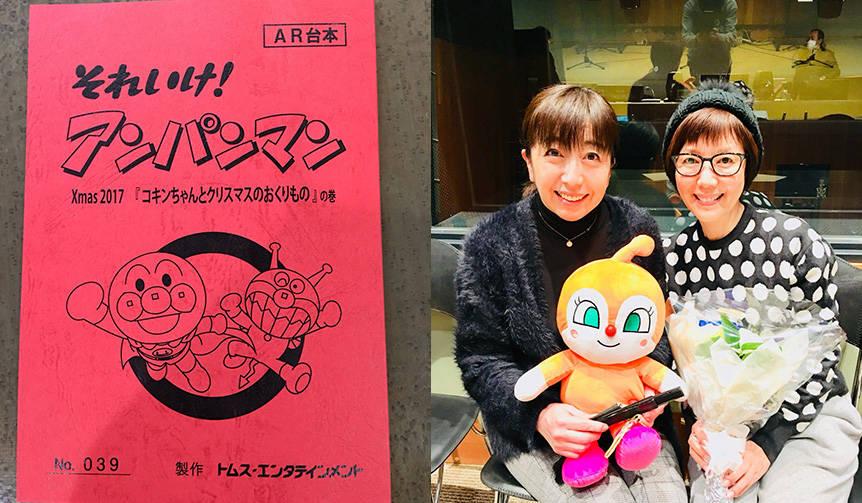 鶴ひろみさんを偲んで。|戸田恵子