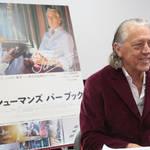 『シューマンズ バー ブック』チャールズ・シューマン氏インタビュー|INTERVIEW