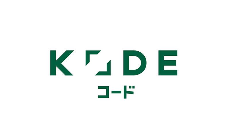 あなたの日常を刺激するカルチャー オンラインマガジンKODE(コード)|KODE