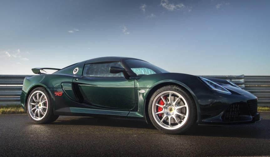 ロータス70周年を記念した16台限定のエキシージ Lotus