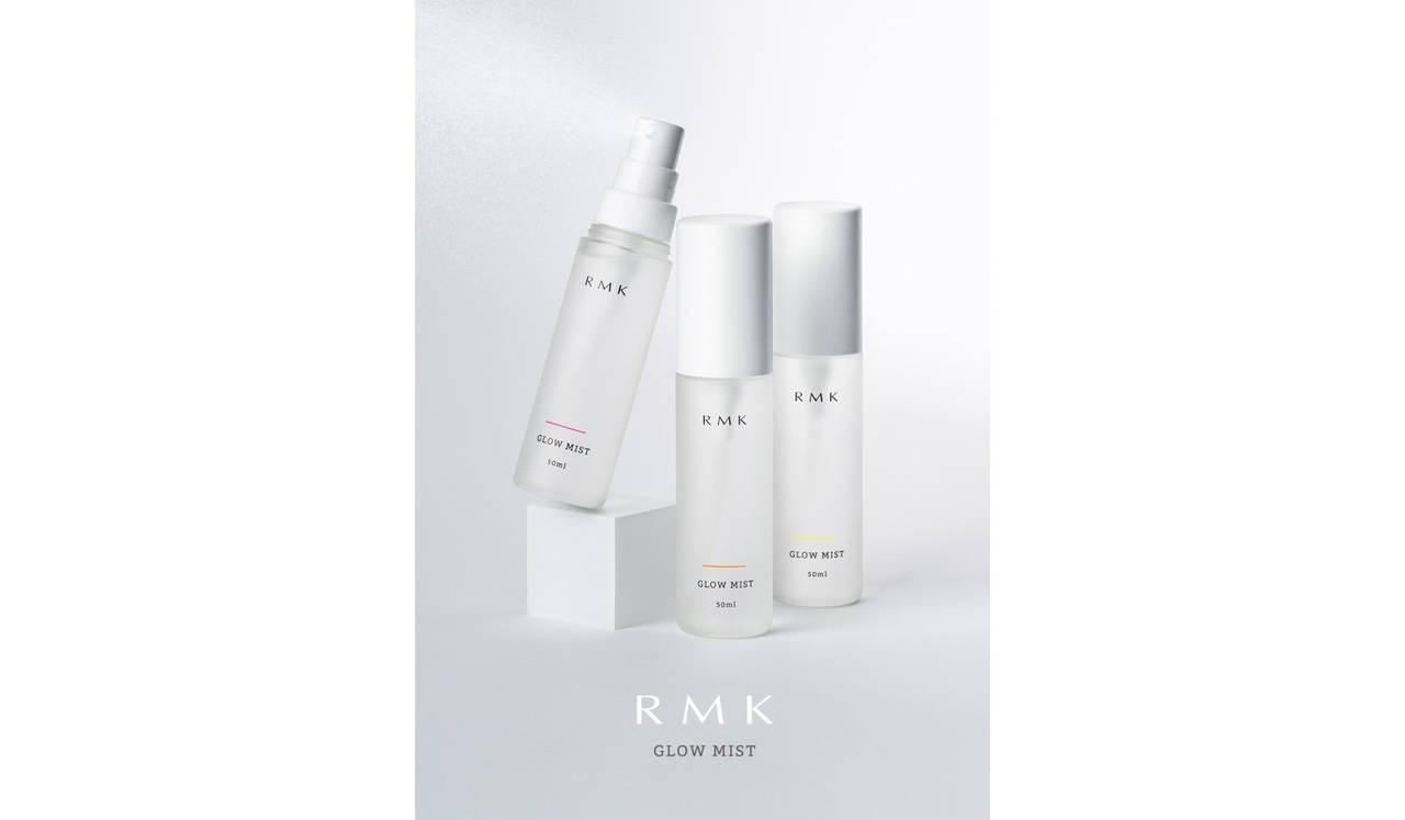 【6/1発売】いつでもどこでも、瞬時に潤す化粧水「グローミスト」誕生 RMK