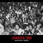 石田昌隆初写真集「JAMAICA 1982」|LOUNGE