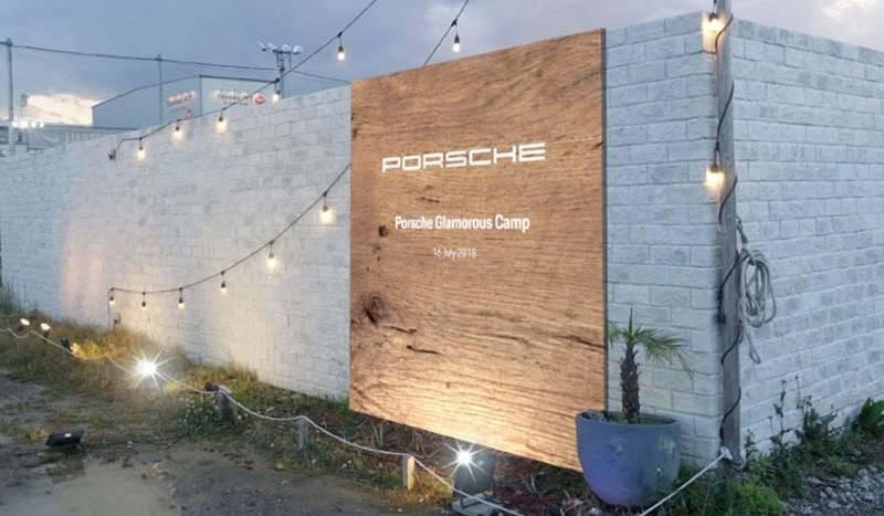 1日限定イベント「Porsche Glamorous Camp」開催 Porsche