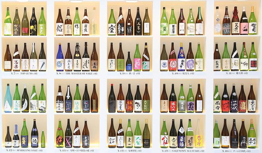 日本酒の祭典「CRAFT SAKE WEEK」が今年も開催|EAT