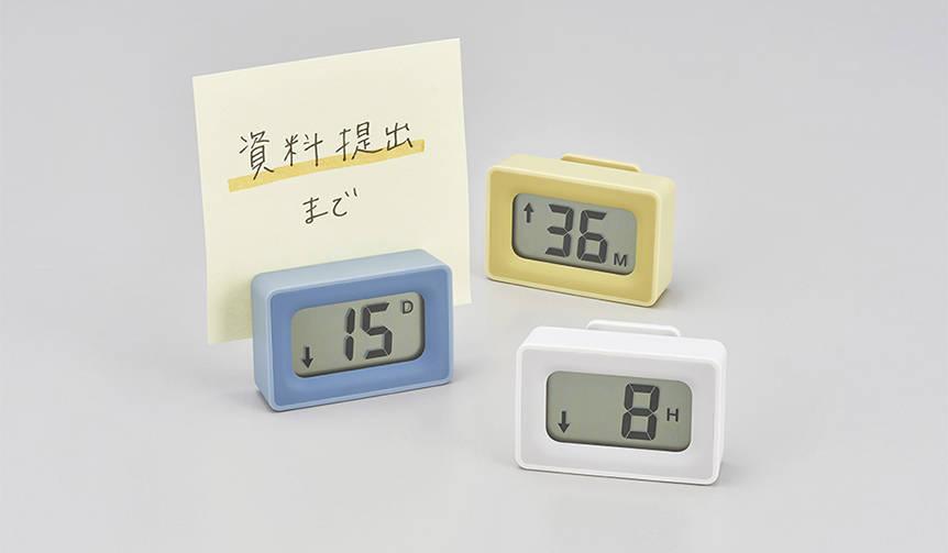 「期限」や「経過」を管理するクリップ付きタイマー「リミッツ」発売|KINGJIM