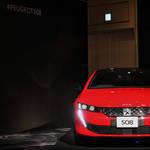 新型プジョー508日本上陸|Peugeot