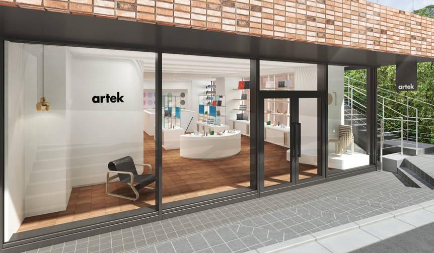 日本初となる直営店「Artek Tokyo Store」が表参道にオープン | Artek