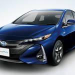 プリウスPHVにブラッシュアップを実施|Toyota