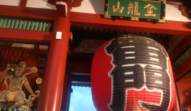 連載エッセイ|#ijichimanのぼやき 第5回「江戸から受け継がれた歴史ある街・浅草」