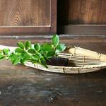 Cassina ixc.|「竹籠展 - 伝えたい美しいもの」開催 ギャラリー