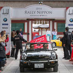 GALLERY|ALFRED DUNHILLにおもいを馳せ、福岡から京都へ|RALLY NIPPON 2014