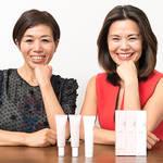 早坂香須子とCHICO SHIGETAが「SHIGETA」UVシリーズを解説する(1)|SHIGETA ギャラリー