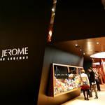 ロマン・ジェローム|BASELWORLD 2015 バーゼルワールド速報|ROMAIN JEROME ギャラリー
