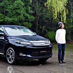 ハリアー特別仕様車に見る、美のフィロソフィー|Toyota ギャラリー