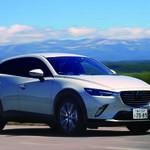 マツダ CX-3で初夏の北海道を走る|Mazda ギャラリー