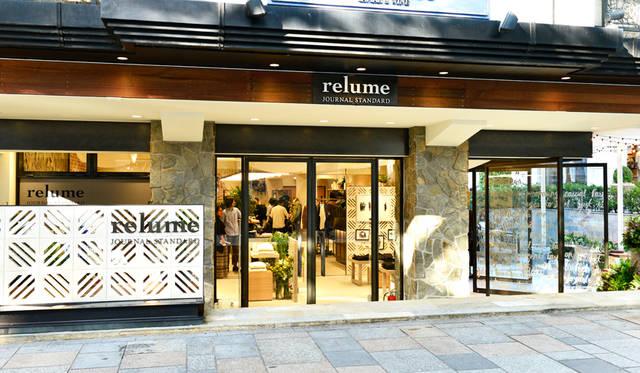 旗艦店がリニューアルオープン|JOURNAL STANDARD relume ギャラリー