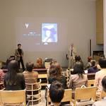 レコール ヴァン クリーフ&アーペルの特別講座を開催|Van Cleef & Arpels ギャラリー