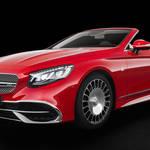 世界限定300台のマイバッハ オープンモデル|Mercedes-Maybach ギャラリー