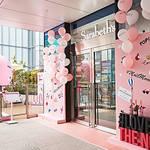 桜とロゼ アンペリアルを楽しめるポップアップラウンジ MOËT & CHANDON ギャラリー