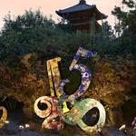 秋の京都で1日限りのエキシビション「WPHH JAPON 2017 in KYOTO」|FRANCK MULLER ギャラリー