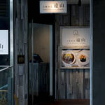ネオノスタルジーな食体験「上野洋食 遠山」|EAT ギャラリー