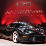 フェラーリ70周年イベント、日本でも開催|Ferrari ギャラリー