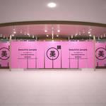 ビューティフルピープルの期間限定ショップがGINZA SIXにオープン|beautiful people ギャラリー
