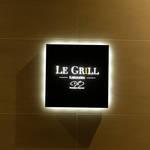 牛肉を味わいつくす「ル・グリル ドミニク・ブシェ カナザワ」|EAT ギャラリー