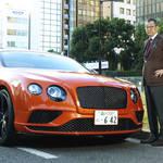 ライフスタイルブランド、ベントレーの魅力に迫る|Bentley ギャラリー