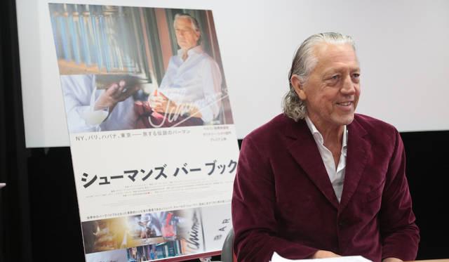 『シューマンズ バー ブック』チャールズ・シューマン氏インタビュー|INTERVIEW ギャラリー