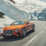 新型ベントレー・コンチネンタルGTに試乗 Bentley ギャラリー