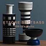 エットーレ・ソットサスによる1950~1970年代の仕事に着目したフェアを開催|METROCS ギャラリー
