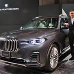 BMW最上級サルーン「7シリーズ」と最上級SUV「X7」を国内同時発表|BMW ギャラリー