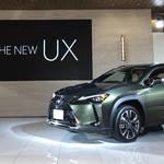 レクサスの新型コンパクトクロスオーバー「UX」デビュー|Lexus ギャラリー