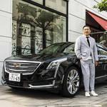 バーニーズ ニューヨーク クリエイティブディレクターがキャデラックCT6を吟味する Cadillac ギャラリー
