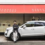 バーニーズ ニューヨーク横浜店副店長がキャデラックXT5を吟味する Cadillac ギャラリー