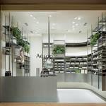 ブランドの科学的探究を具現化した「イソップ 東京ミッドタウン店」オープン|Aēsop