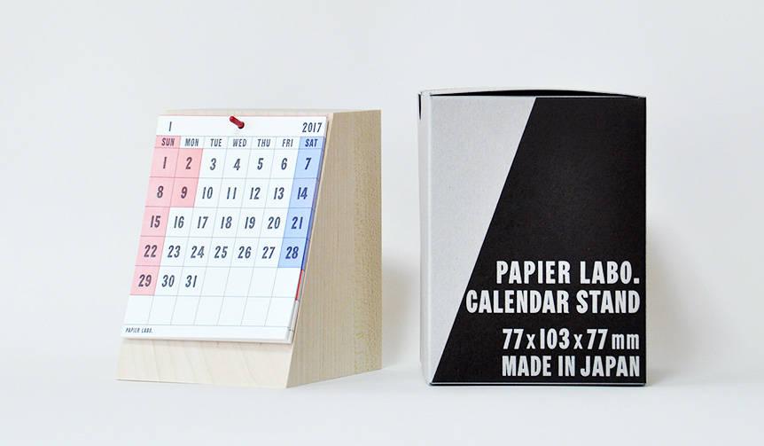 活版印刷ならではの手触り。視認性抜群の二種類のカレンダー PAPIER LABO.